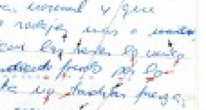 Antigrafología: La sumisión